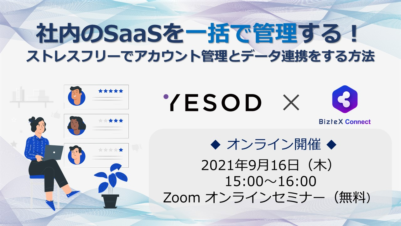 YESOD_biztex_Webinar-1